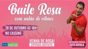 baile rosa